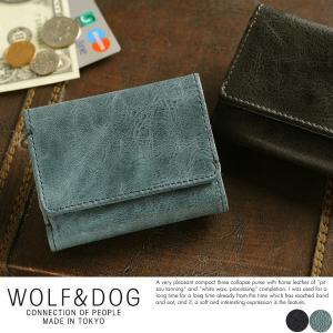 WOLF&DOG 三つ折り財布 メンズ 馬革 日本製 コンパクト|t-style