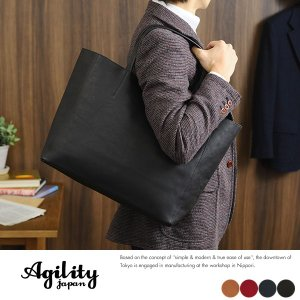 AGILITY ワイドレザートートバッグ|t-style