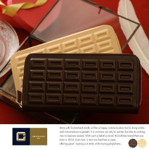 板チョコ長財布 ラウンドファスナー メンズ レディース ロングウォレット かわいい CHOCOLATAN  日本製|t-style