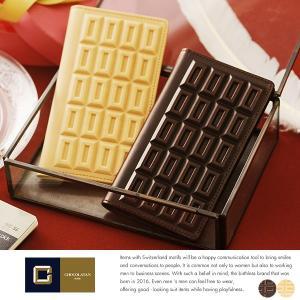 CHOCOLATAN 手帳カバー メンズ 本革 日本製 ショコラタン|t-style