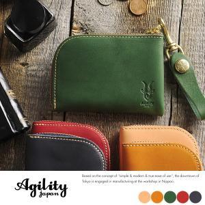 AGILITY 東京レザー L字ファスナー短財布 メンズ 本革 日本製 ストラップ付き|t-style