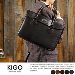 KIGO ブリーフケース メンズ 本革 日本製 ブルハイド t-style