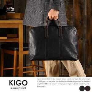 KIGO オーストリッチ ブリーフケース メンズ 本革 日本製 t-style