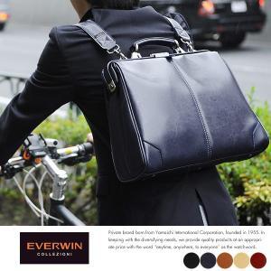 ビジネスバッグ EVERWIN 3wayダレスバッグ Torino|t-style