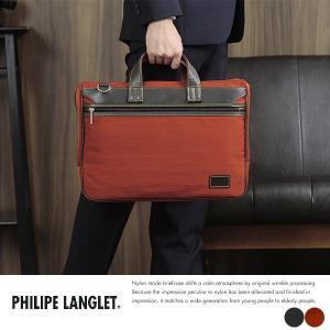 PHILIPE LANGLET 2wayビジネスバッグ 三方開き t-style