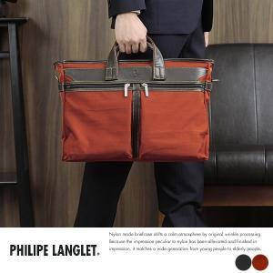 PHILIPE LANGLET 2wayビジネスバッグ 天ファスナー t-style