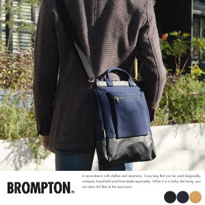 BROMPTON 3way帆布バッグ|t-style