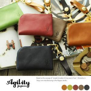 AGILITY L字ファスナー短財布 エルバマット アルジャン|t-style