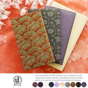 袱紗 慶弔両用 金封ふくさ 結婚式 弔事用 紫 男性用 日本製 正絹西陣織 149 t-style