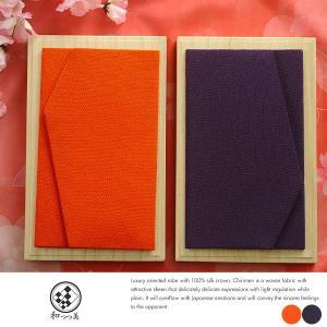 袱紗 慶弔両用 金封ふくさ 結婚式 弔事用 紫 男性用 日本製 正絹ちりめん 735 t-style
