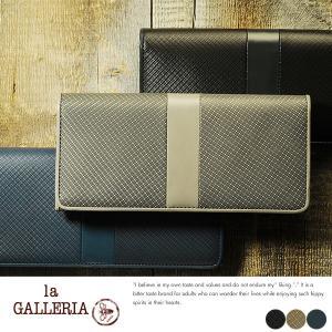 青木鞄 la GALLERIA 長財布 小銭入れあり メンズ 本革 Linea No.2353|t-style