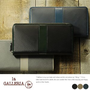 青木鞄 la GALLERIA ラウンドファスナー長財布 メンズ 本革 Linea No.2354|t-style