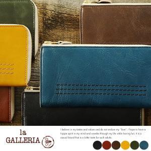 青木鞄 la GALLERIA L字ファスナー長財布 Prato|t-style