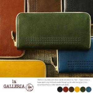 青木鞄 la GALLERIA ラウンドファスナー長財布 Prato|t-style