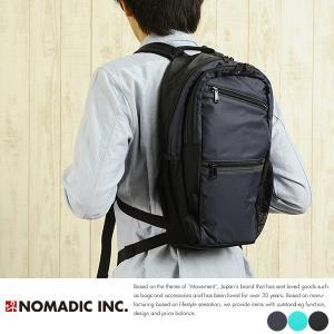 NOMADIC ノーマディック コンパクトリュック|t-style