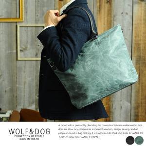 WOLF&DOG 馬革ビジネストートバッグ ホワイトホース|t-style