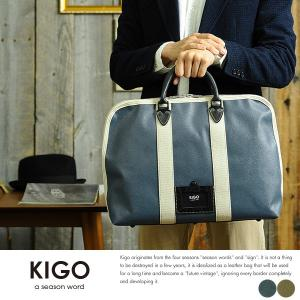 ビジネスバッグ KIGO オールウェザーブリーフケース Truck sheet Briefcase t-style