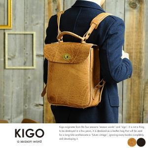 KIGO レザーリュック メンズ 本革 日本製 A4 ブルハイド t-style