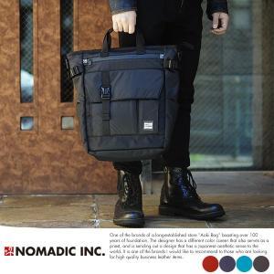 NOMADIC 3wayトートバッグ メンズ A4 リュック ショルダー ナイロン 軽量 MA-73|t-style