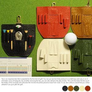 ゴルフ ティーホルダー 本革 日本製 レザー 牛革 ティーケース t-style