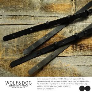 WOLF&DOG 牛革ショルダーストラップ 単品|t-style