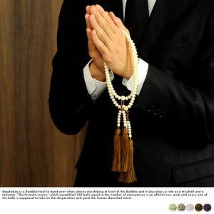 男性用 本式数珠 白珊瑚 みかん珠 八宗兼用 108玉 念珠 本連数珠 二輪数珠 二連数珠|t-style