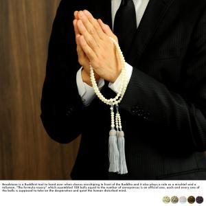 男性用 本式数珠 白珊瑚 丸珠 八宗兼用 108玉 念珠 本連数珠 二輪数珠 二連数珠 t-style