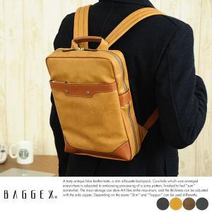 薄マチビジネスリュック メンズ 日本製 合皮 A4ファイル BAGGEX 暁 13-1077|t-style