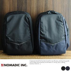 NOMADIC モノ・マガジンコラボ ウェアラブルマチ拡張リフレクター付き撥水リュックサック|t-style