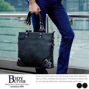 編み込みトートバッグ メンズ ビジネス A4ファイル 合皮 BodyButter Standard Bag Dignity|t-style