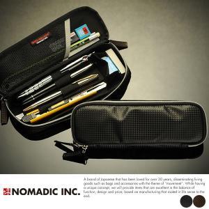 NOMADIC ノーマディック カーボン調2階建てペンケース|t-style