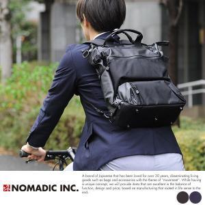 NOMADIC ノーマディック 縦型3wayビジネスバッグ|t-style