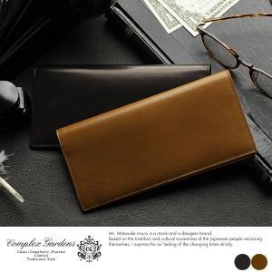 青木鞄 COMPLEX GARDENS 長財布 小銭入れあり メンズ 本革 カーフレザー 降魔 No.3975|t-style