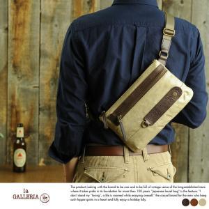 青木鞄 la GALLERIA 横型ボディバッグ Cargo|t-style