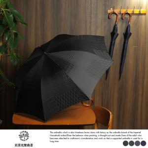 前原光榮商店 皇室 御用達 高級 雨傘 8本骨ジャンプ傘 65cm 楓持ち手 UJ-JUMP  メンズ 雨傘|t-style