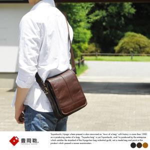 豊岡鞄 牛革タテ型フラップミニショルダーバッグ メンズ 日本製|t-style