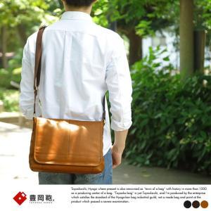 豊岡鞄 牛革ヨコ型フラップショルダーバッグ メンズ 日本製|t-style
