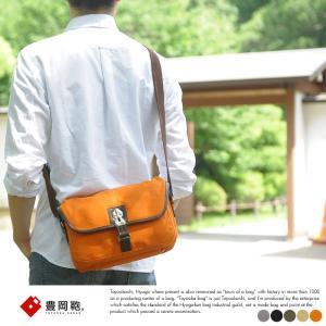 豊岡鞄 直帆布 ミニショルダーバッグ|t-style