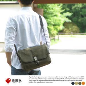 豊岡鞄 直帆布 ショルダーバッグ|t-style