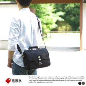 豊岡鞄 直帆布 2wayショルダーバッグ|t-style
