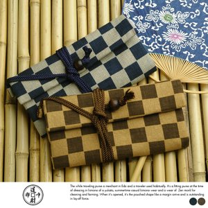 道中財布 市松模様 男性用 メンズ 財布 浴衣 着物 日本製 和装 和財布 和風 和柄 t-style