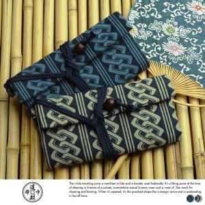道中財布 吉原つなぎ 男性用 メンズ 財布 浴衣 着物 日本製 和装 和財布 和風 和柄 t-style