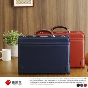 豊岡鞄 2wayダレスバッグ 木製ハンドル|t-style
