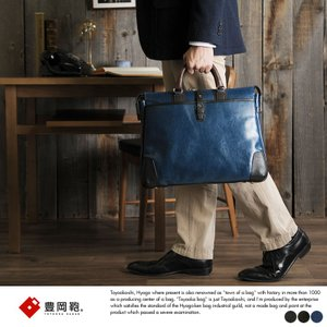豊岡鞄 帆布PUビジネスバッグ メンズ 合皮  B4 ブリーフケース 2way 080117|t-style