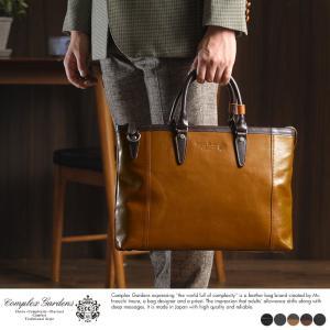 青木鞄 COMPLEX GARDENS 本革ブリーフケース メンズ 日本製 薄マチ 止観 No.4580|t-style