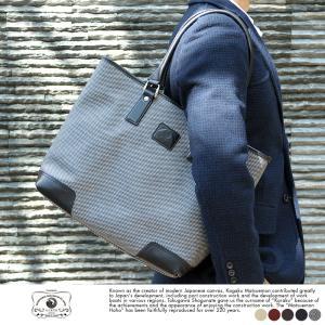 松右衛門帆 × 豊岡鞄 ビジネストートバッグ Libero メンズ 日本製 帆布 B4サイズ|t-style