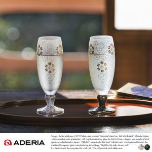 ワイン好きのための ワイングラス ショートステムグラス 日本製 和柄 花柄 ADERIA みぞれ九谷 酒器|t-style