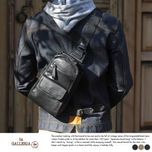 青木鞄 la GALLERIA ソフト牛革ボディバッグ メンズ 本革 イタリアンレザー 左右両掛け Arco No.2143|t-style