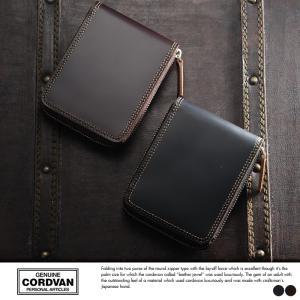 GENUINE CORDOVAN コードバン ラウンドファスナー 二つ折り財布 t-style