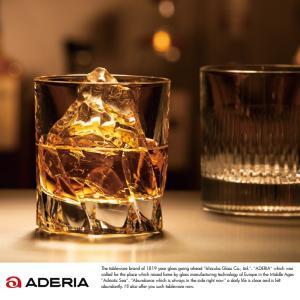 ADERIA import イタリア製 クリスタル ロックグラス t-style